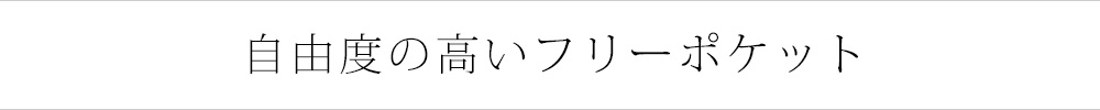長財布 L字ファス<ナー スリット 10枚 コンパクト 縦 革 薄型 スリム