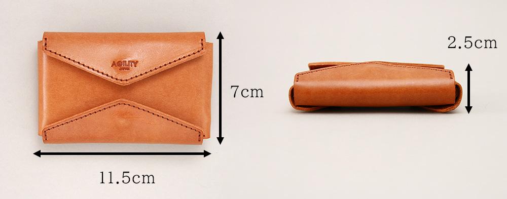パクパクウォレット 財布