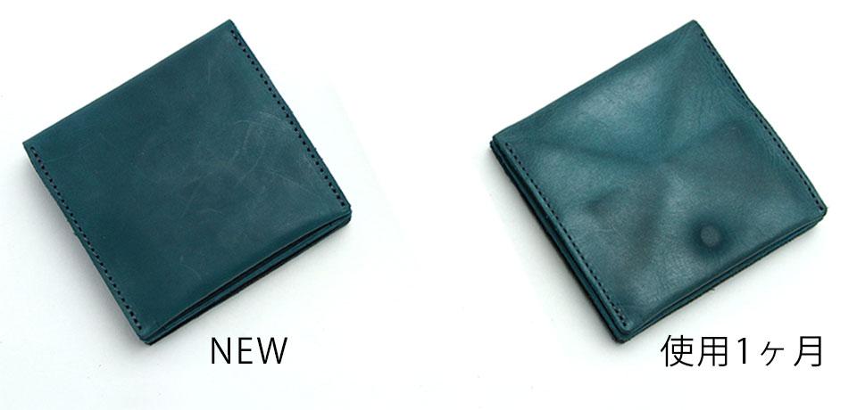 財布 ミニ財布 正方形 コンパクト 折財布 小さめ ボックス型 革 本革